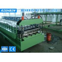 Wholesale Aluminium PBR / PBU Roof Panel Roll Forming Machine with Manual Uncoiler from china suppliers