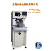 Buy cheap Autoamtic PVC electric power cord cable wire winding machine from wholesalers
