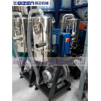 Wholesale 10HP Conair Vacuum Hopper Loader With Microcomputer Operation Control from china suppliers