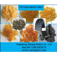Wholesale Manufacture high quality C9 Petroleum Resin   for  oilfield  with ISO from china suppliers