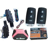 Wholesale 24V Vehicle Keyless Entry Car Remote Central Lock System With 2pcs Alarm Remotes from china suppliers