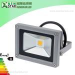 Best Price 10W Cool White AC110V Flood Light outdoor led spotlight garden light rgb
