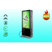 Wholesale Double Screen Vertical Industrial isplay LCD Display HD 1080P from china suppliers