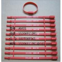 Wholesale Plastic seals / Barrier seal from china suppliers