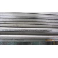 Wholesale High-temperature Nickel Alloy Pipe High Strength ASME SB167 UNS NO 6600. UNS6600 , Alloy Steel Seamless Pipe,High Temp. from china suppliers