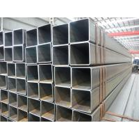 Wholesale Cr-Mo alloy 45Mn2, 27SiMn Seamless Rectangle Steel Tube, Rectangular Steel Pipe 3 - 13m Length from china suppliers
