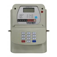 Wholesale G 2.5 Keypad STS Prepaid Meters Smart Prepaid Gas Meter With Aluminum Body Case from china suppliers