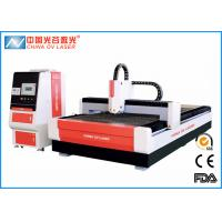 Wholesale High Power Laser Sheet Metal Cutting Machine for Galvanized Steel 10mm from china suppliers