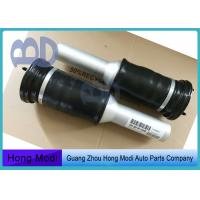 Buy cheap Aluminium Rubber Steel Car Air Springs Mercedes w220 w221 w164 w251 Air Suspension spring from wholesalers