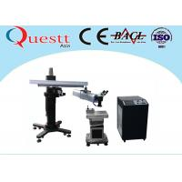 Wholesale YAG Rotate Motorized Axis Laser Welding Machine For Jewelry Mould Microscope 600W from china suppliers