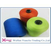 Wholesale Spun High Tenacity Polyester Yarn , Colorful High Strength  Spun Yarn for Sewing from china suppliers