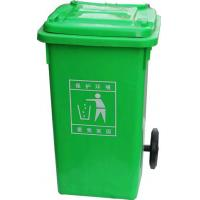 Wholesale plastic garbage bin with two wheel for sale from china suppliers