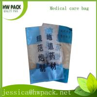 Wholesale world class medical and pharmaceutical packaging bag from china suppliers