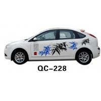 Wholesale Water Proof Car Decoration Custom Car Body Sticker QC-228K  from china suppliers