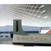 HESLY (China) Metal Mesh Group Limited-ISO9001:2008
