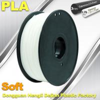 Wholesale Soft PLA Filament, 3D Printer filament.1.75 / 3.0mm,DEJIAN Factory from china suppliers