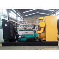 Wholesale Caterpiller MAN HHI Cummins Weichai natural gas generator from china suppliers