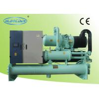 Wholesale Water Cooling Electric Low Temperature Chiller with Ozone Friendly R404A from china suppliers