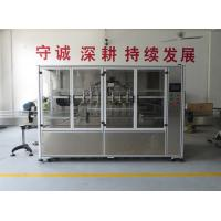 Wholesale OEM 220v Drinking Liquid Filling Machine , ISO Pneumatic Filling Line from china suppliers