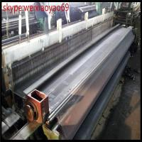 Wholesale 1.05m*30m/roll , 120g/m2 ,16*14 mesh fiberglass screen mesh from heng you factory from china suppliers