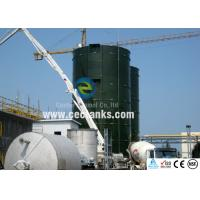Wholesale Glass Fused Steel Roof Fire Water Tank For Sewage / Effluent Treatment from china suppliers