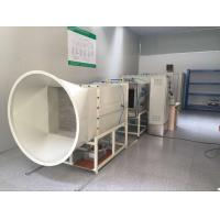 Quality HEPA  Air Filter Testing Equipment ISO 5011 SAE J726 Standard for sale