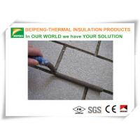 Wholesale Strong cohesion XPS / EPS Adhesive Mortar , Polymer bonding mortar and from china suppliers