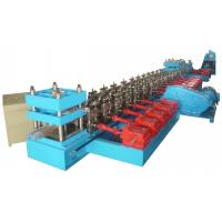 Wholesale 13 Roll Forming Stations Guardrail Cold Rolling Forming Machine For Truck Crash Barrier from china suppliers