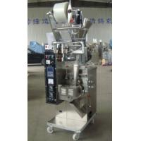 Wholesale Automatic Double Linked Powder Packaging Machine from china suppliers