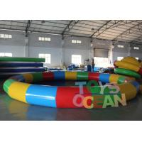 Wholesale DIA 5m Inflatable Water Game Water Walking Ball Pool / Paddling Pool For Kids from china suppliers