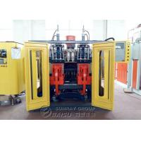 Quality Double Cavity Head Shampoo Bottle Blow Molding Machine 4.5T Weight SRB55D-2 for sale