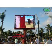 Wholesale Shopping mall outside LED information display , IP65 waterproof LED board panel from china suppliers