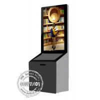 Quality Android LCD Wifi Digital Signage Screen Embedded Donation Box Remote Control Donation Cabinet for sale