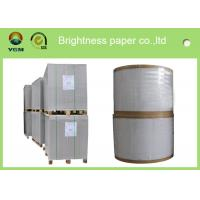 Wholesale Ream Packing Shoe Box Paper Hard Paper Board Good Smoothness 700 X 1000mm from china suppliers