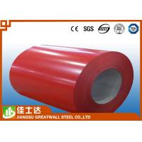 Wholesale AZ150 Red PPGL Color Steel Coil Or Plate Hot-Dip Galvalume 508mm Diameter from china suppliers