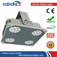 Wholesale 60 Watt Recessed Warehouse Led Canopy Lights Waterproof 2500K - 6500K from china suppliers