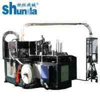 Wholesale Paper Cup Manufacturing Machine , Paper Cups Machines With Single / Double PE Coated Paper from china suppliers