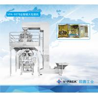 Wholesale VPA-907B 500-1000g/bag Automatic weighing and packing machine with Z-bucket conveyor from china suppliers