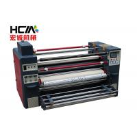 Wholesale Multifunctional Calendar Rotary Roller Heat Press Machine For Fabric , Printing Width 1.9m from china suppliers