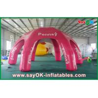 Wholesale PVC Outdoor Giant Inflatable Spide Tent  for Advertising with Full Print from china suppliers