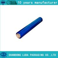 Wholesale Big Machine LLDPE pallet wrap film  in China from china suppliers