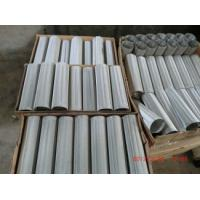 Wholesale High Capacity Metal Substitutes Of The Imported Filter Elements / Filter Cartridge from china suppliers