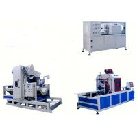 Wholesale High Speed Pelletizing Machine Gh Capacity Wood Pellet Machine For Making Fuel from china suppliers