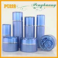 Wholesale 100ml / 120ml Round Blue UV Plating Paint Glass Bottles For Cosmetics from china suppliers