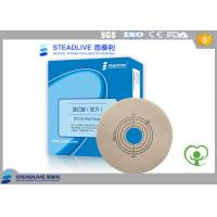 Wholesale Base plate Flange Ostomy Bag , Medical colostomy bag CE / FDA / ISO from china suppliers