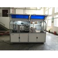 Wholesale high speed A3 size automatic plastic card punching machine from china suppliers