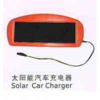 Buy cheap Solar Car Charger from wholesalers