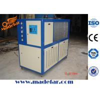 Buy cheap Industrial water chiller from wholesalers