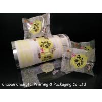 Wholesale 50 Micron UV Printed Rollstock Film Bread Packaging Film Inflatable QS Approval from china suppliers