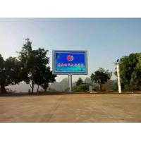 Wholesale P8 8mm LED Billboard Signs For Highway , Outdoor Led Advertising Board from china suppliers